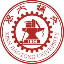 220px-Xi'an_Jiaotong_University